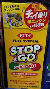 KURE002
