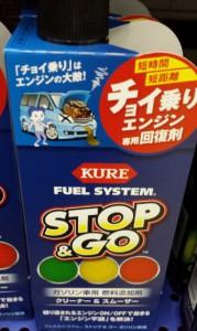 KURE003