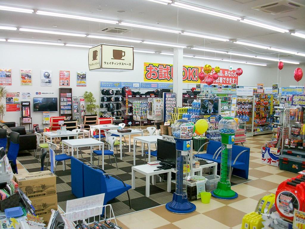 茂原店の画像