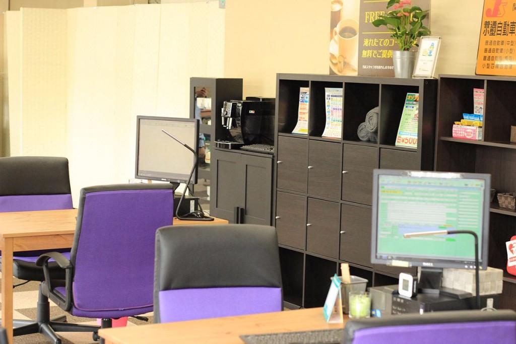 千種サービスセンターの画像