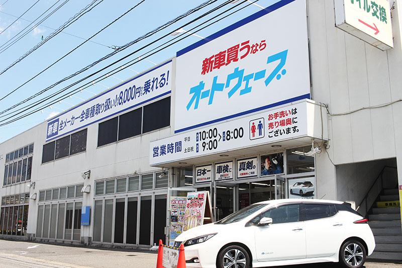 宮野木店の画像