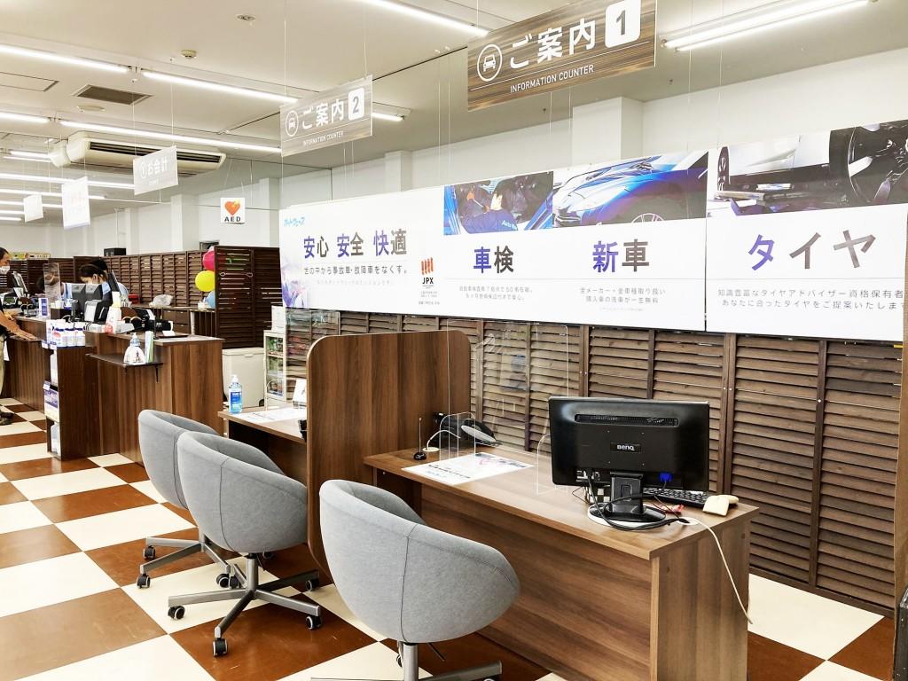 富里店の画像