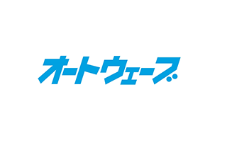 オートウェーブ宮野木店 くるま販売・買取館営業時間変更のお知らせ
