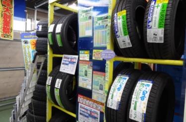 【タイヤの豆知識】|低燃費タイヤをご存知ですか?